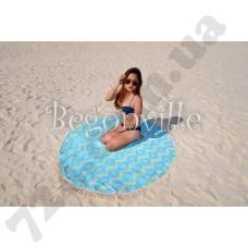 Пляжное полотенце Begonville. Ripple 1, Ø 150 см