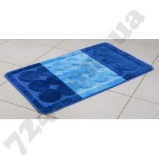 Коврик для ванной MAXIMUS EDREMIT D. BLUE 60X100 см