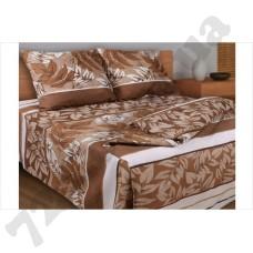 Постельное белье Я хочу Марокко