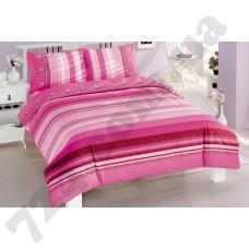 Постельное белье Altinbasak Elisa pink