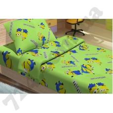 Детское постельное белье Lotus Minions Happy Green
