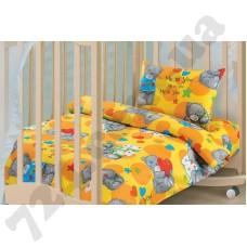 Детское постельное белье KidsDreams Для Тебя