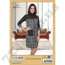Домашняя одежда 12-2536 anrasit
