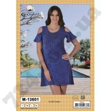 Домашняя одежда 13601 mavi