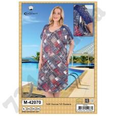 Домашняя одежда 42070