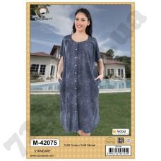Домашняя одежда 42075