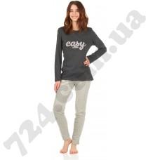 Комплект одежды NACSHUA женский NEVELSON серый L