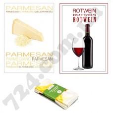 """Набор полотенец из двух штук принт """"Пармезан/Красное вино"""", 40х60см"""
