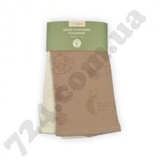 Набор полотенец махровых из двух штук (кремово-бежевое), 40х60см