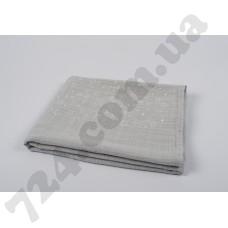 Плед-накидка Barine - Twinkle Star grey 110*110