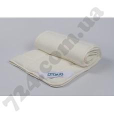 Одеяло Othello - Cottonflex cream антиаллергенное 195*215 евро