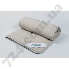 Одеяло Othello - Cottonflex grey антиаллергенное 195*215 евро