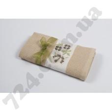 Полотенце кухонное Lotus Life - Бежевый 40*60