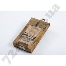 Полотенце махровое Cestepe - Paris cotton кофе 50*90