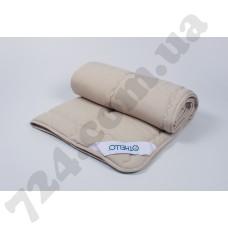 Одеяло Othello - Cottonflex lilac антиаллергенное155*215 полуторное